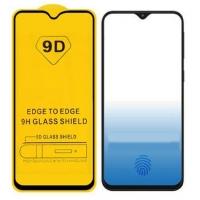 Стекло защитное Samsung Galaxy A50 A505 9D